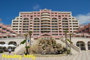 Majestic Hotel 4*