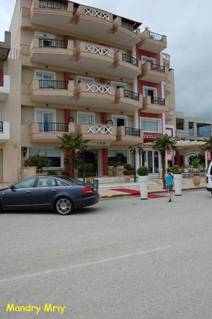 Evilion-Stilvi Hotel 3*