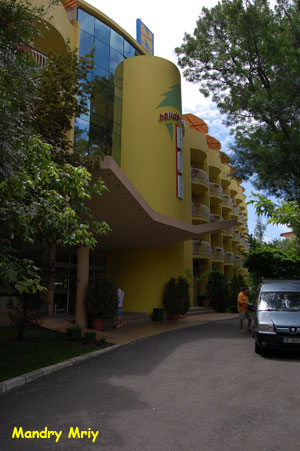 BOR HOLIDAY CLUB 3*