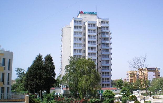 Hotel Arsenal 2*